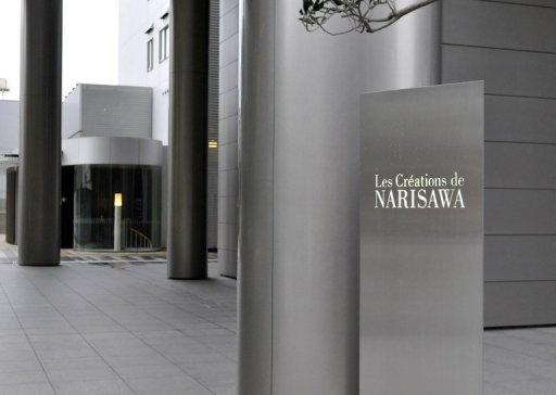 NARISAWA-PIC
